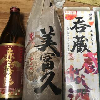 お酒(焼酎)