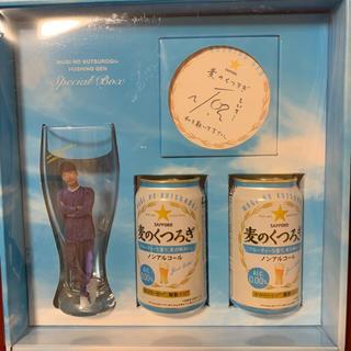 サッポロ(サッポロ)の麦のくつろぎ 星野源グラス スペシャルボックス(ミュージシャン)