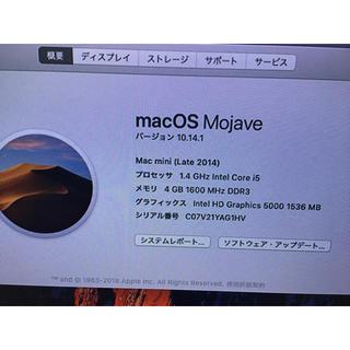 アップル(Apple)のMac mini late2014(デスクトップ型PC)