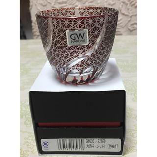 ナルミ(NARUMI)の色被せ冷酒杯 /グラスワークス ナルミ(グラス/カップ)