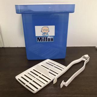ミルトン 専用容器 ミルトンCP 60錠(哺乳ビン用消毒/衛生ケース)