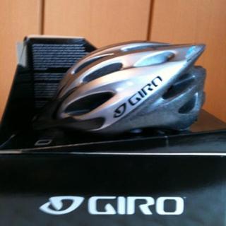 GIRO - GIRO ヘルメット  自転車用  シルバー 送料込みです  最終値下げ!