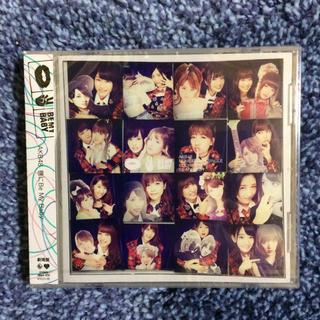 エーケービーフォーティーエイト(AKB48)のAKB48 唇にBe My Baby 【365日の紙飛行機】 【あさが来た】bc(ポップス/ロック(邦楽))