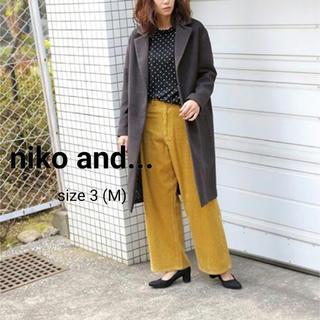 ニコアンド(niko and...)の【niko and ...】チェスターコート定番/チャコールグレー/M/超美品(チェスターコート)