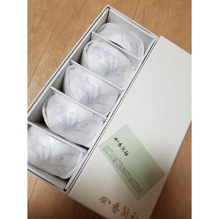 コウランシャ(香蘭社)の香蘭社 湯のみ カップ 5客セット(食器)