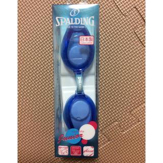 スポルディング(SPALDING)の新品 ジュニアゴーグル SPALDING(マリン/スイミング)
