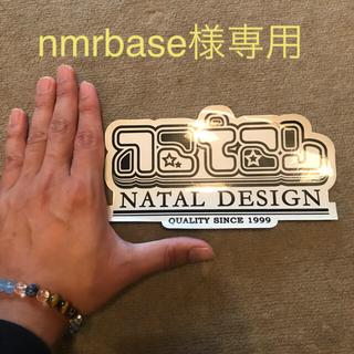 ネイタルデザイン(NATAL DESIGN)のネイタルデザイン ロゴステッカー(その他)