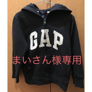 ギャップ(GAP)のGAP キッズパーカー 美品(ジャケット/上着)