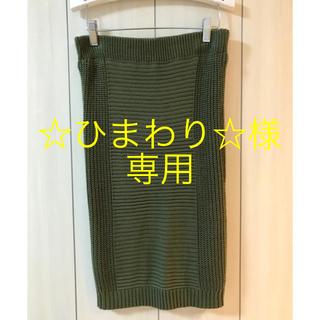 エムズエキサイト(EMSEXCITE)の【未使用】emsexciteニットタイトスカート(ひざ丈スカート)