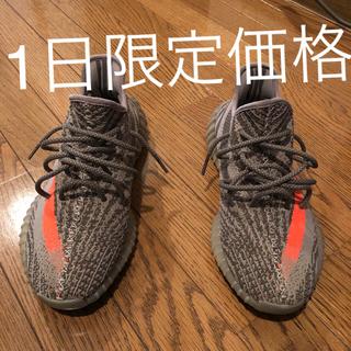 アディダス(adidas)のadidas yeezy boost V2イージーブースト V2(スニーカー)
