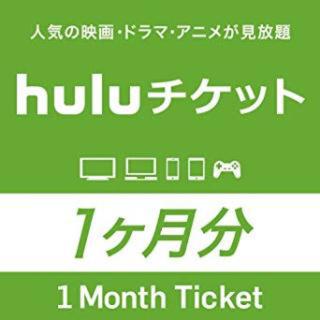 hulu チケット(その他)