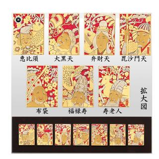 ノリタケ(Noritake)のノリタケ スタジオコレクション 縁起物 七枚組陶額 七福神 ネット最安値宣言!(置物)