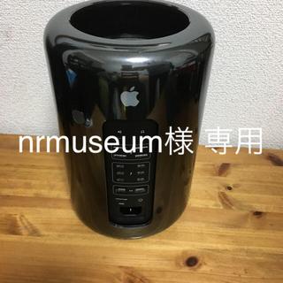 アップル(Apple)のApple Mac Pro (Late 2013) 4コアモデル  美品(デスクトップ型PC)
