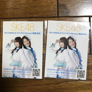 エスケーイーフォーティーエイト(SKE48)のske48 あぶらとり紙(アイドルグッズ)
