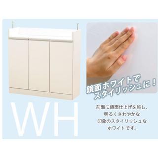 SALEカウンター下収納 食器棚 収納棚 キッチンラック キッチンカウンター(キッチン収納)