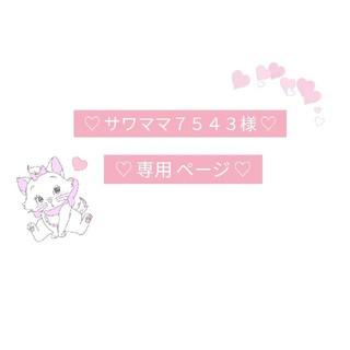 エイデンアンドアネイ(aden+anais)の♡ aden+anais ♡ おくるみ ♡ 新品未使用(その他)