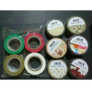 エムティー(mt)のX'mas用マスキングテープ10本、mt(テープ/マスキングテープ)