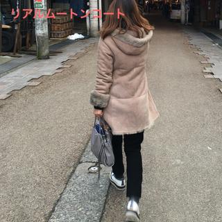 アンノン(unnon)の美品クリーニング済☆本物毛皮 ムートンコート フード付(ムートンコート)