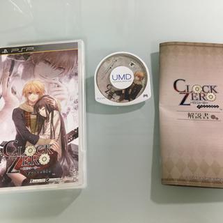プレイステーションポータブル(PlayStation Portable)のCLOCK ZERO 終焉の一秒 PSP(携帯用ゲームソフト)