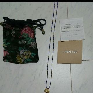 チャンルー(CHAN LUU)のCHAN LUU ネックレス(ネックレス)