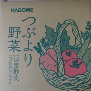 カゴメ つぶより野菜 30缶×2 (賞味期限切れ)(ソフトドリンク)