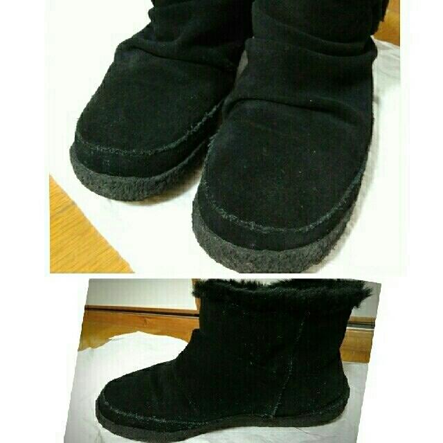 Columbia(コロンビア)のコロンビア ブーツ 24.5 レディースの靴/シューズ(ブーツ)の商品写真