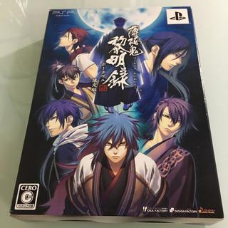 プレイステーションポータブル(PlayStation Portable)の薄桜鬼 黎明録 ポータブル 限定版 PSP(携帯用ゲームソフト)