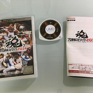 プレイステーションポータブル(PlayStation Portable)のプロ野球スピリッツ 2014 PSP(携帯用ゲームソフト)