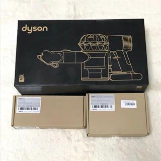 ダイソン(Dyson)の50%以上オフ! ダイソンハンディクリーナーDC61モーターヘッド(掃除機)