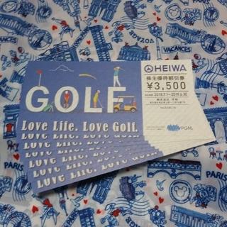 平和(PGM) 24枚 84000円(ゴルフ場)