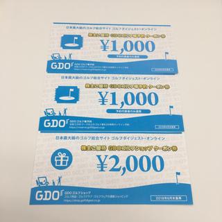ゴルフダイジェスト 株主優待 4000円(予約、ショップ)  (ゴルフ場)