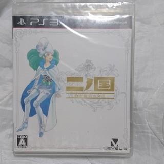 二ノ国 PS3ソフト