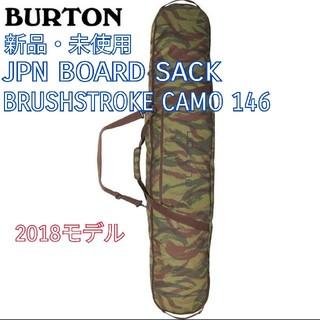 バートン(BURTON)の【BURTON  JPN BOARD SACK 146】ボードケース(ボード)