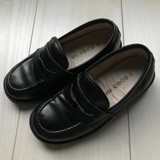 男の子 フォーマル 靴 16 ローファー(フォーマルシューズ)