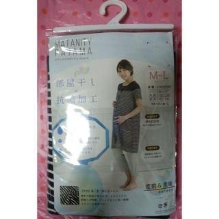 新品 マタニティパジャマ 半袖 M-L 産前産後 授乳口付 白×紺ボーダー(マタニティルームウェア)