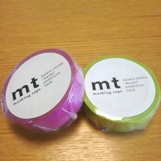 エムティー(mt)の【新品未開封 送料込】mt マスキングテープ 無地 2個セット(テープ/マスキングテープ)