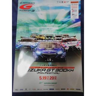 2018年 鈴鹿SUPER GT 公式プログラム(カタログ/マニュアル)