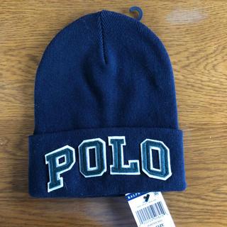 ラルフローレン(Ralph Lauren)の新品タグ付き Polo Ralph Lauren ニット帽(ニット帽/ビーニー)