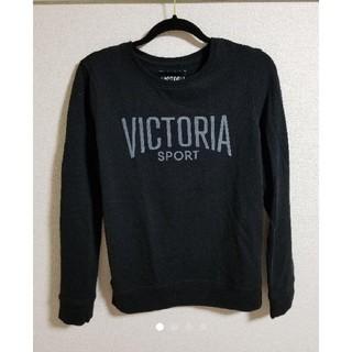 ヴィクトリアズシークレット(Victoria's Secret)のVictoria's secret♥️スウェットシャツ♥️トレーナー(トレーナー/スウェット)