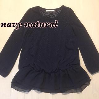 ネイビーナチュラル(navy natural)の【navy natural】美品!チュニック M ネイビー(チュニック)