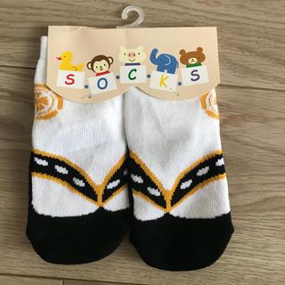 足袋風靴下/ソックス白 9-12cm 男の子 袴風ロンパース (靴下/タイツ)