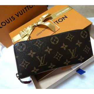 Louis Vuitton ポルトフォイユ・クレマンス