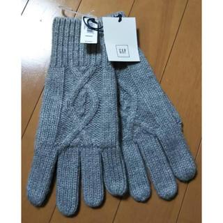 GAP - GAP 手袋 グレー
