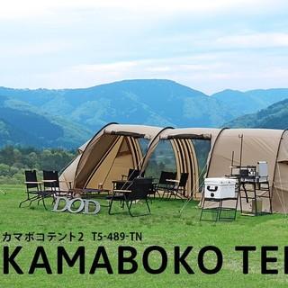 ドッペルギャンガー(DOPPELGANGER)のカマボコテント2 タンカラー 10月購入分 仕様変更(テント/タープ)