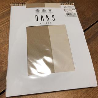 ダックス(DAKS)のDAKS サポートストッキング 定価1080円(タイツ/ストッキング)