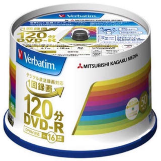 三菱ケミカルメディア Verbatim 1回録画用DVD-R(CPRM)(DVDレコーダー)