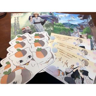 夏目友人帳 フライヤー 4種 8枚セット(印刷物)