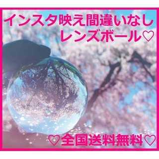 可愛い♡クリスタル レンズ ボール カメラ 一眼レフ 撮影 風水 インテリア(その他)