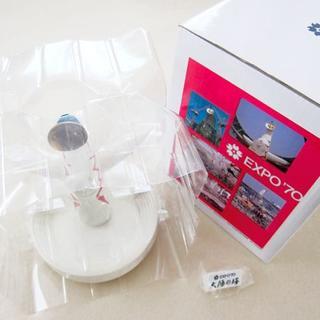 太陽の塔 フィギュア ☆ 岡本太郎記念館 2008年購入 ☆ 箱入り未開封(その他)