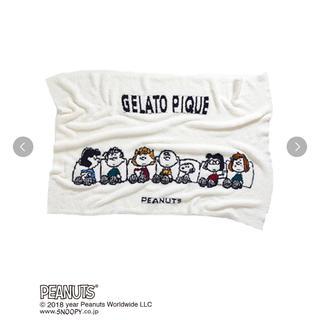 gelato pique - gelatopique スヌーピー コラボ ブランケット ピーナッツ